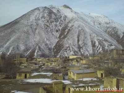 تصویر زمستانی از روستای خُرّمكوه