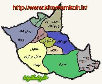 موقعیت بخش عمارلو در نقشه شهرستان رودبار